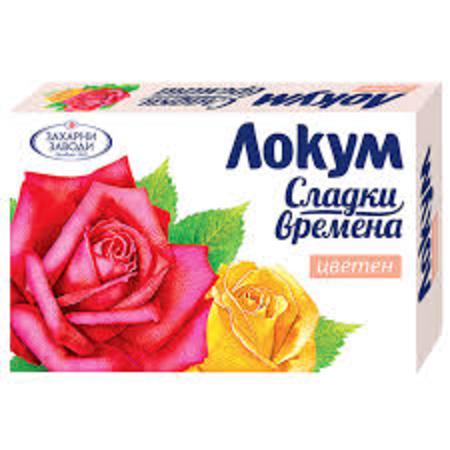 СЛАДКИ ВРЕМЕНА ЛОКУМ 140Г ЦВЕТЕН