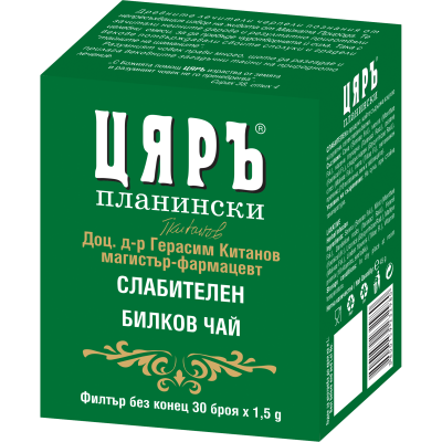 ЦЯРЪ ЧАЙ СЛАБИТЕЛЕН 30БР