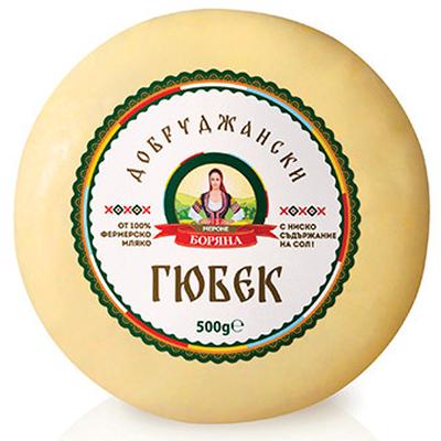Боряна Гюбек Добруджански 500г