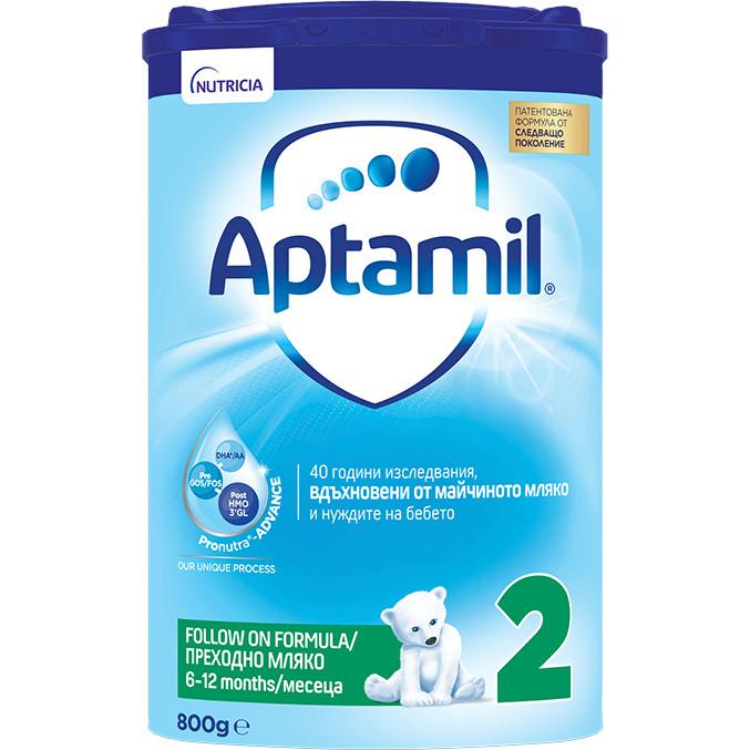 Аптамил Адаптирано Мляко Адванс 2 800г