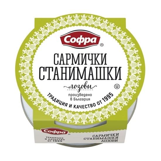 СОФРА САРМИ ЛОЗОВИ СТАНИМАШКИ 300Г 5705