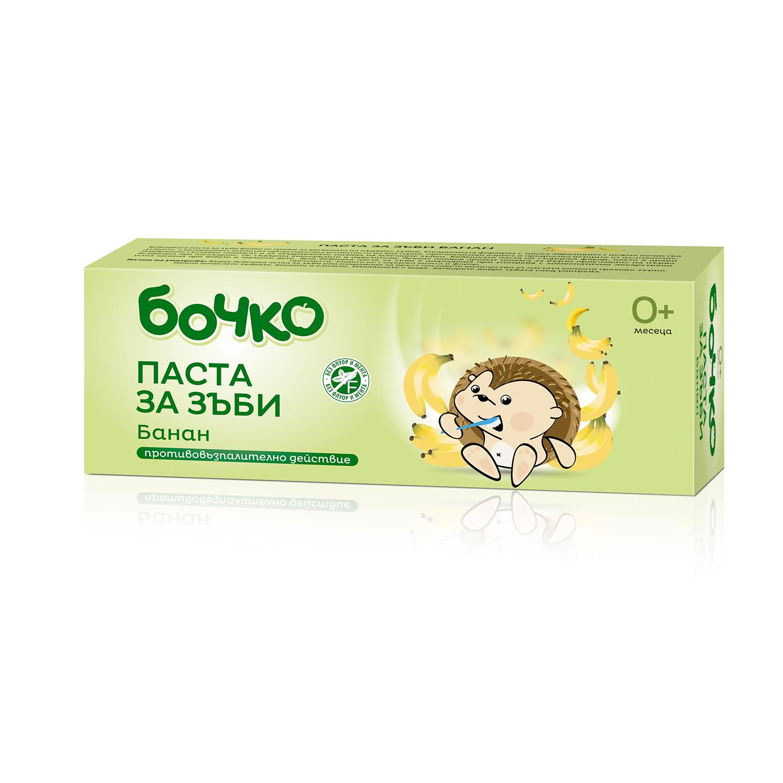 БОЧКО ПАСТА ЗА ЗЪБИ 50МЛ ДЕТСКА БАНАН