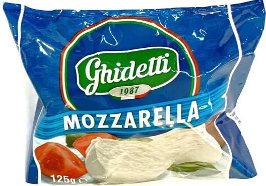 Гидети Моцарела 125г