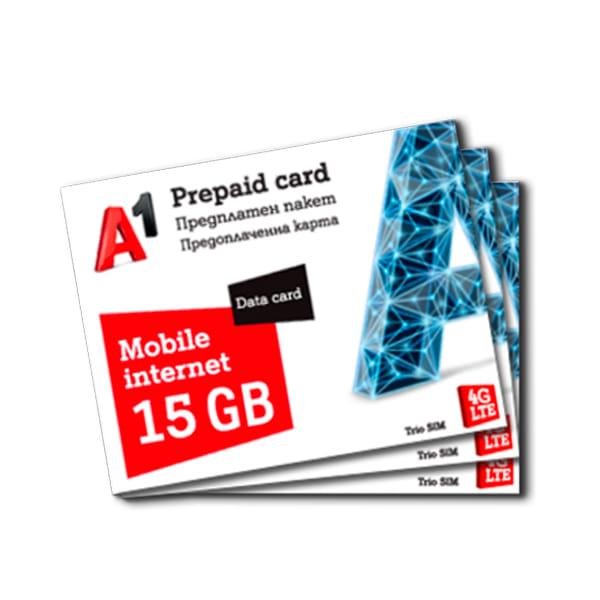 А1 Мобилен Интернет 15GB