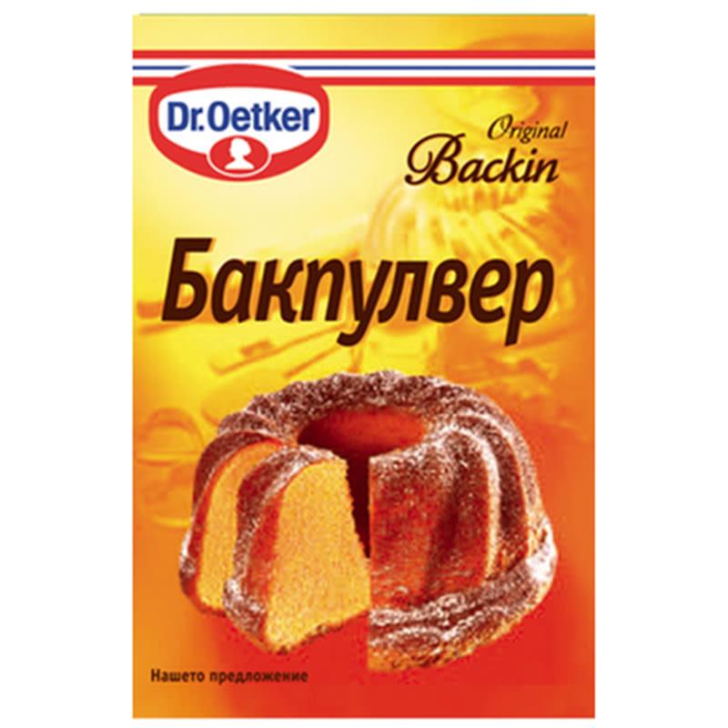 ДР ЙОТКЕР БАКПУЛВЕР 10Г