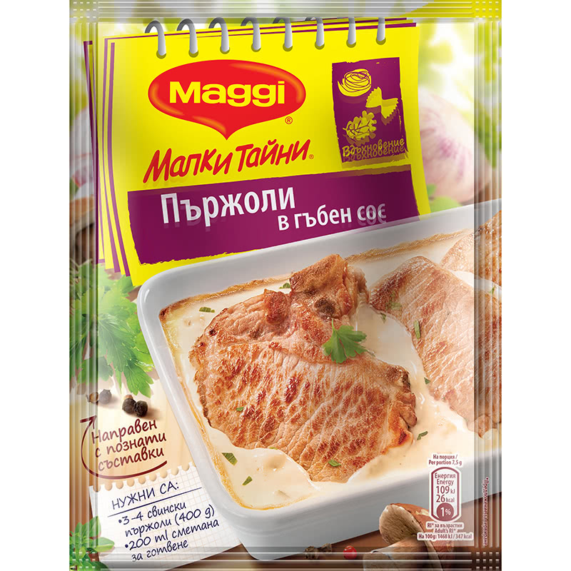 Маги Фикс Пържоли Гъбен Сос 30Г