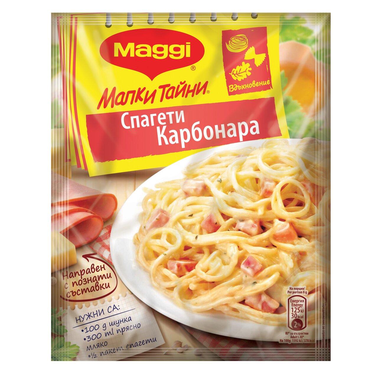 Маги Фикс Спагети Карбонара 33г