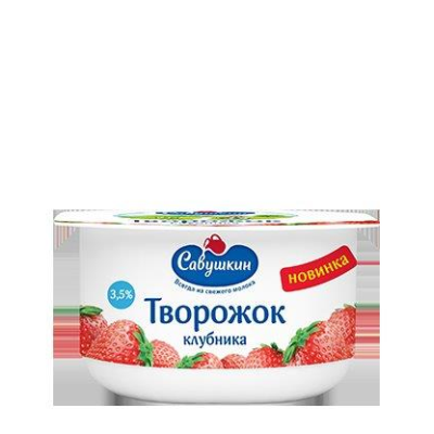 Савушкин Йогурт Ягода 2% 120г
