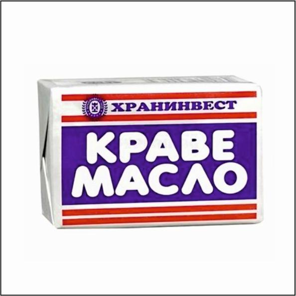 ХРАНИНВЕСТ КРАВЕ МАСЛО 125Г #