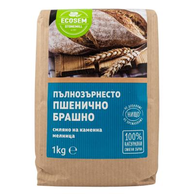 Екосем Брашно Пшенично Пълнозърнесто 1кг