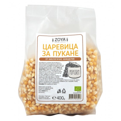 Зоя царевица за пуканки био 400г
