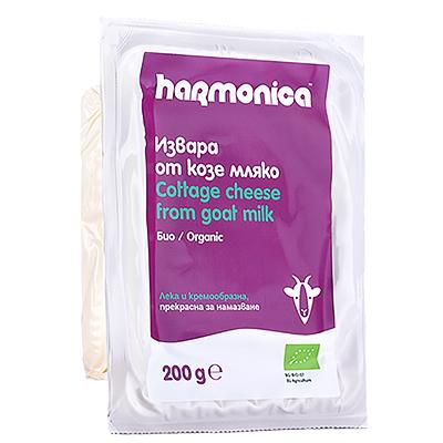 Хармоника извара био козе мляко 200г