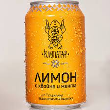 Клопатар Газирана Напитка Лимон Мента Хвойна 330мл